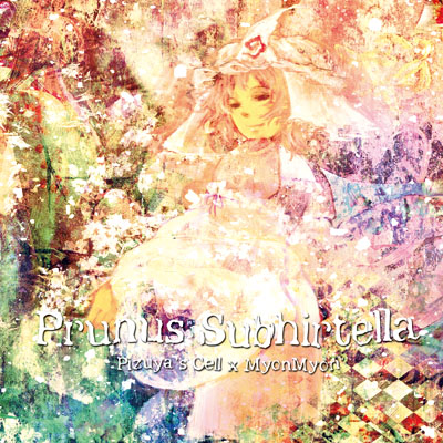 cover-prunus-subhirtella