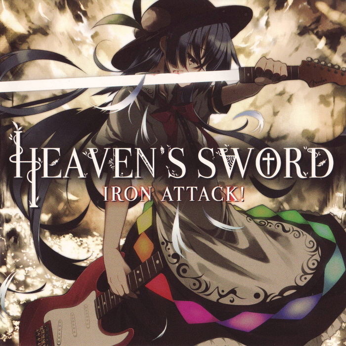 Heaven's sword iron attack