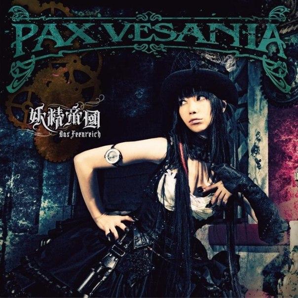 pax-vesania